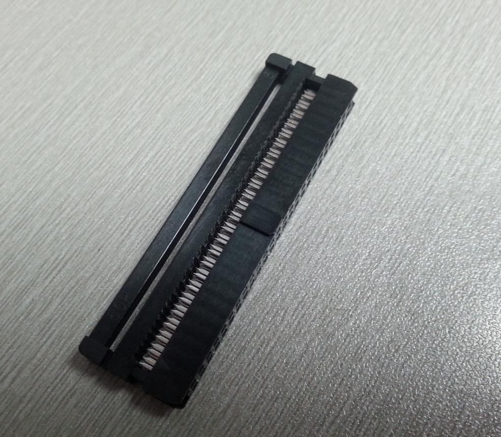 PH2.0mm IDC Socket