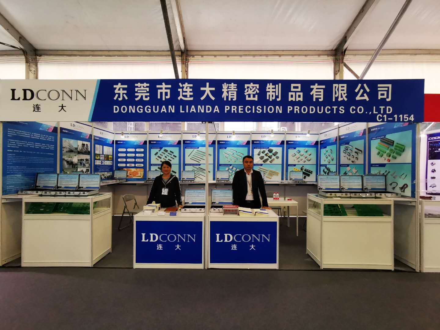 From 03.20th to 03.22nd, 2019, Dongguan Lianda Precision Products Co., Ltd
